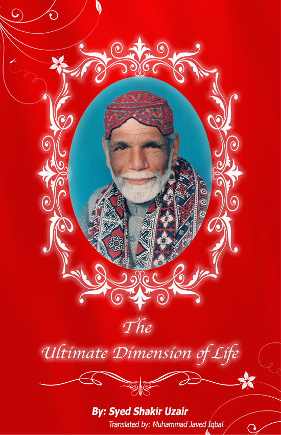 The Ultimate Dimension of life cover page